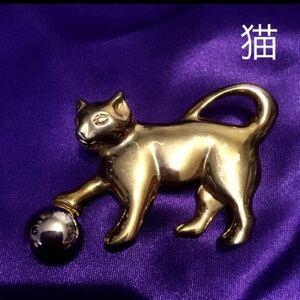 ボールで遊ぶ猫 金色 猫ブローチ 猫雑貨 猫小物 猫グッズ 猫用品 猫アクセサリー 猫ネックレス ねこ ネコ 猫物 猫置物 猫飾り