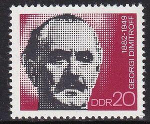 ★☆★ 美しい切手 東ドイツ DDR 1972  ゲオルギ・ディミトロフ生誕90周年 1種完 未使用 NH ★☆★