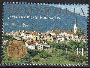★☆★ 美しい風光切手 スロベニア 1995  ラドヴリツァ500周年 1種完 未使用 NH ★☆★