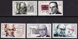 ★☆★ 美しい切手 東ドイツ DDR 1989  著名人 5種完 未使用 NH ★☆★