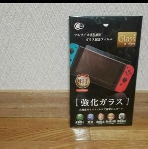 ニンテンドースイッチ 任天堂スイッチ Nintendo Switch 保護フィルム Newニンテンドー3DS LL レッド