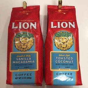 ライオンコーヒー 2袋