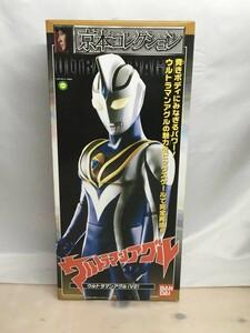 京本コレクション ウルトラマンアグル V2 2001年リニューアル版 ラスト!