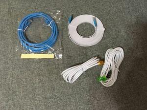 LANケーブル2本 ISDNケーブル2本 未使用まとめて
