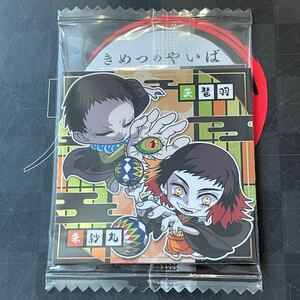 【諾名配送】鬼滅の刃 ディフォルメシール 1-08 矢琶羽 朱紗丸