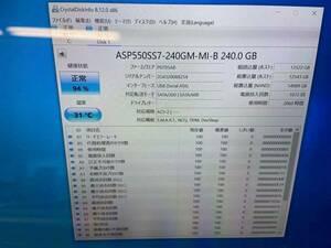 送料無料 2.5インチ SSD 240GB ADATA 動作確認済み(使用2060時間)