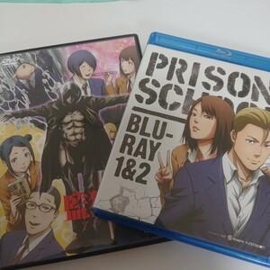 監獄学園 北米版Blu-Ray&OVADVD