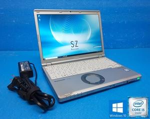 Panasonic Let's note CF-SZ5HD6KS Core i5-6200U 2.3GHz/4GB/SSD128GB 使用時間3930H Win10Proリカバリ #5