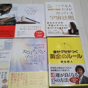 本 17冊プラス2冊 まとめ売り