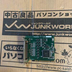 送料無料☆ PCI-2746C 48点デジタル入出力ボード
