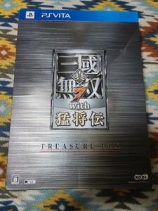 真・三國無双7 with 猛将伝 TREASURE BOX