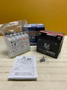 バイクバッテリー ブロード(駆)製 TX5L-BS