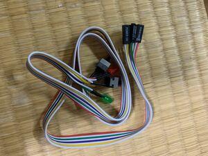 パソコン用 LED+電源スイッチケーブル