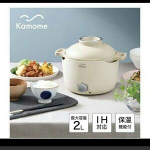 【値下げ・新品】Kamome カモメグリルパン アイボリーK-GP1 ドウシシャ