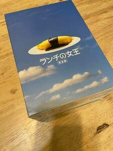 ランチの女王 DVD-BOX 完全版