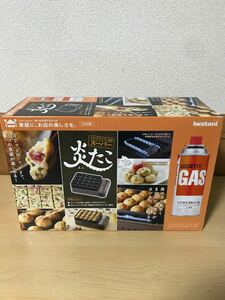 新品未開封 カセットガスたこ焼器 スーパー炎たこ(えんたこ) CB-ETK-1 イワタニ Iwatani いわたにさんぎ
