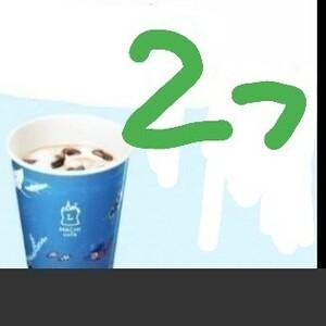 アイスカフェラテM   ローソン 無料券 マチカフェ 引換