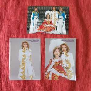 宝塚歌劇団 星組 ベルサイユのばら2001 ポストカード3枚セット 和央ようか&花總まり