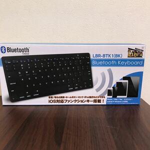 ワイヤレスキーボード Bluetooth タブレットやスマホに!