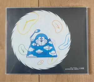 【DVD】 ぼく、ドラえもん 創刊号別付録 DVD ★藤子・F・不二雄 ★小学館