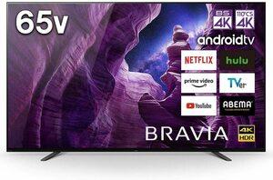 ソニー 有機EL65V型4Kテレビ KJ-65A8H 4Kチューナー内蔵/無線LAN/Bluetooth/DolbyAtmos/Android TV 一部即決送料無料有 2021/8~保証 引取可