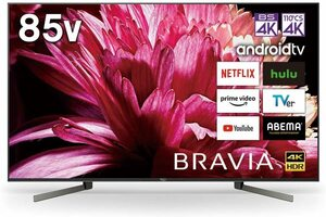 ソニー 85V型4k液晶テレビ KJ-85X9500G 4Kチューナー/Android TV/Alexa/YouTube/Amazonビデオ 引取可 一部地域格安自社配送 2021/8~保証
