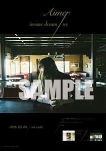 Aimer「insane dream / us」告知ポスター B2サイズ