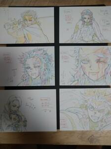 煉獄杏寿郎 展示原画ポストカード6枚セット 第二期 後半 劇場版 鬼滅の刃 無限列車編×ufotable Cafe