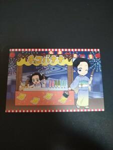 胡蝶しのぶ お祭りポストカード 「鬼滅の刃×ufotable cafe お祭りイベント」 特典