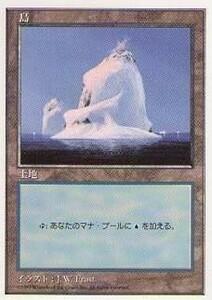 017435-008 第5版/5E/5ED/5TH 基本土地 島/Island(2) 日1枚