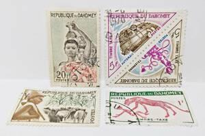 ★REPUBLIQUE DU DAHOMEY★ダホメ共和国(現ベナン共和国) 使用済み 切手 5枚★