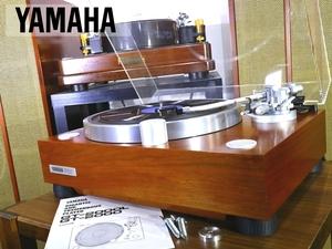 YAMAHA GT-2000L レコードプレーヤー 新品ダストカバー等付属 当社整備/調整済 Audio Station