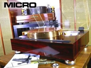 MICRO BL-111 砲金製 ターンテーブル 糸/ベース A1205 等付属 当社整備/調整済品 Audio Station