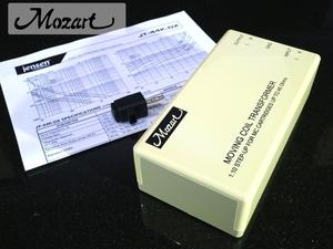 mozart soundbox MC MK-II 昇圧トランス jensen 仕様 Audio Station