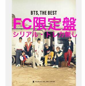 BTS THE BEST ファンクラブ限定盤 シリアル・トレカなし