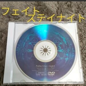 【DVD】フェイト・ステイナイト