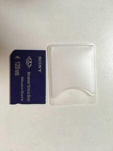 SONY メモリースティック DUO 128MB