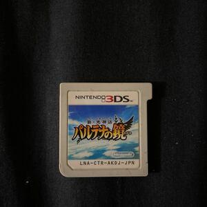 パルテナの鏡 3DSソフト ニンテンドー3DS