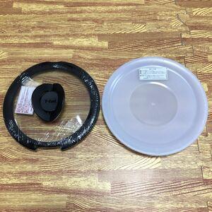 T-fal インジニオ・ネオIHルビー・エクセレンス   バタフライガラス蓋 18cm シールリッド 18cm