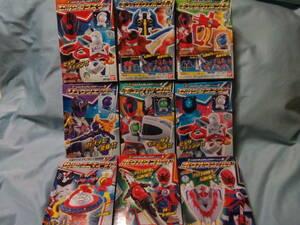 即決■食玩 宇宙戦隊キュウレンジャーキット1+2+3 全9種セット 新品 : フィギュア セイザブラスター リュウツエーダー ホウオウブレード