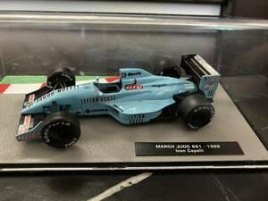 MARCH JUDO 881 デアゴスティーニ 1/43 F1マシンコレクション マーチジャッド  イヴァンカペリ 1988年 Ivan Capelli レイトンハウス