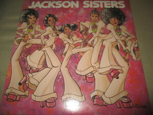jackson sisters / jackson sisters (FREE SOUL!! 未開封送料込み!!)