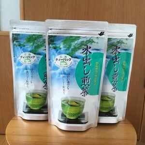 川根茶 緑茶ティーバッグ 20個入×3個セット