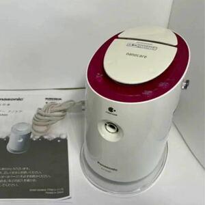 Panasonic EH-SA60-P