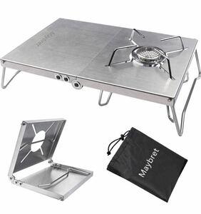 遮熱テーブル 二つ折れ 4種類バーナー対応 ステンレス製 シングルバーナー テーブル 一台多役 ソロキャンプ 専用収納袋付き