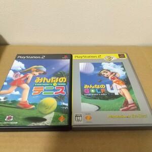 みんなのGOLF4 みんなのテニス 2本セット PS2 PS2ソフト プレステ2 PlayStation2