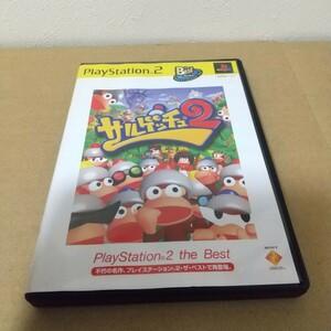 サルゲッチュ2 プレステ2 ps2 ゲームソフト PlayStation2