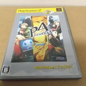 ペルソナ4 プレステ2 ps2 ゲームソフト