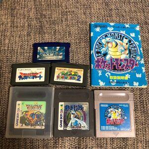 Nintendo◆ゲームボーイ ゲームボーイアドバンスカセット計6個