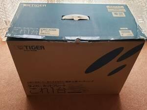タイガー魔法瓶(TIGER) ホットプレート3枚セット 平面たこ焼き 蓋付き ブラウン CRC-A300-T